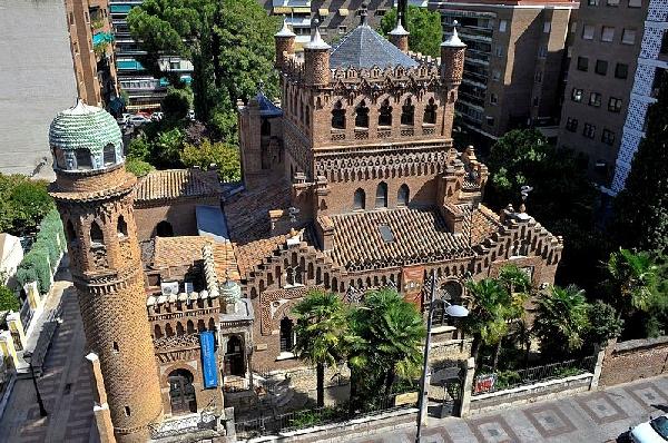 España: Becas para Maestría en Ciencias Actuariales y Financieras Universidad de Alcalá