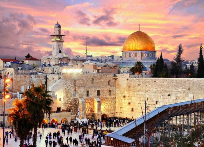 Israel: Beca Curso en Administración de Recursos Humanos GIMI OEA