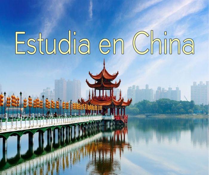 China: Beca Doctorado en Investigación Estratégica  Universidad de Nottingham
