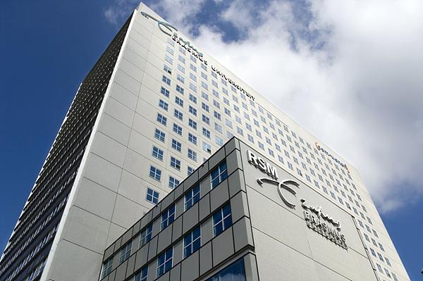 Holanda: Becas para Maestría en Varios Temas Rotterdam School of Management