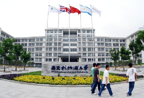 China: Becas para Pregrado en Varios Temas Xi'an Jiaotong-Liverpool University