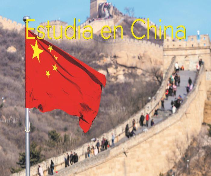 China: Beca Maestría en Diversas Áreas Universidad de Pekín