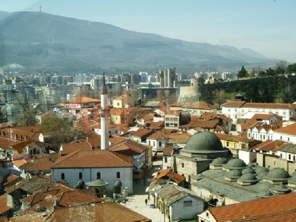 Macedonia: Becas para Pregrado en Ciencias y Tecnología OEA/UIST
