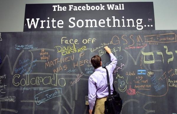 Becas para Doctorado en Ingeniería e Informática Facebook