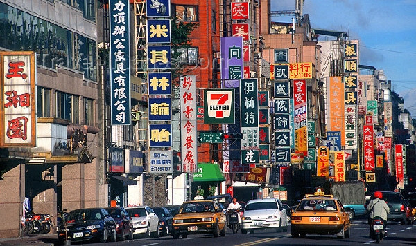Taiwán: Becas para Doctorado en Varios Temas Gobierno de Taiwán