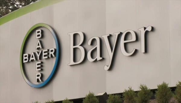 Alemania: Becas para Postgrado en Biología, Química y Física Fundación Bayer