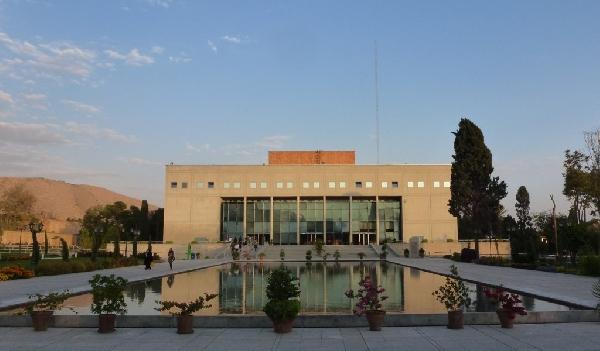 Irán: Becas para Pregrado en Medicina Shiraz University of Medical Sciences