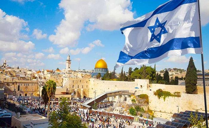 Israel: Beca Maestría en Salud Pública Universidad Hebrea de Jerusalén