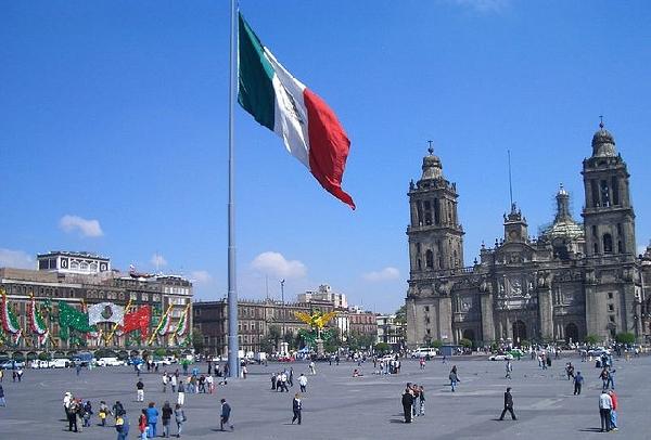 México: Becas para Maestría en Ciencias Sociales y Humanidades CES