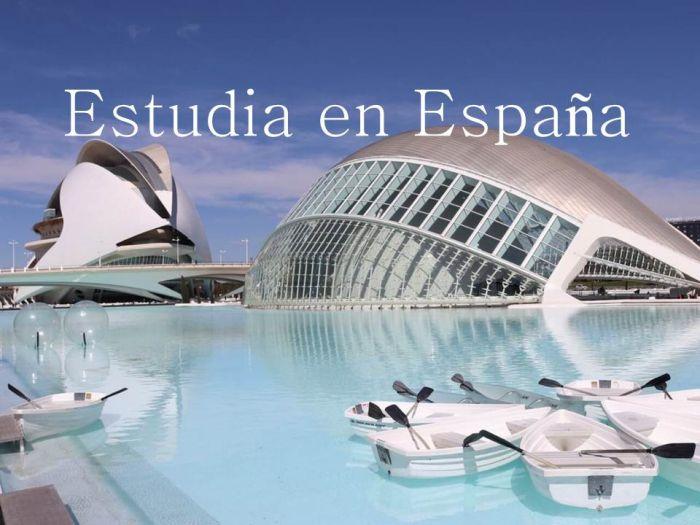 España: Beca Maestría en Arquitectura, Diseño e Innovación MArch