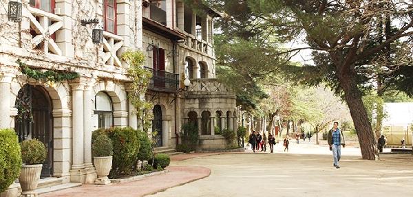 España: Becas para MBA/Gestión de la Tecnología Universidad de Nebrija