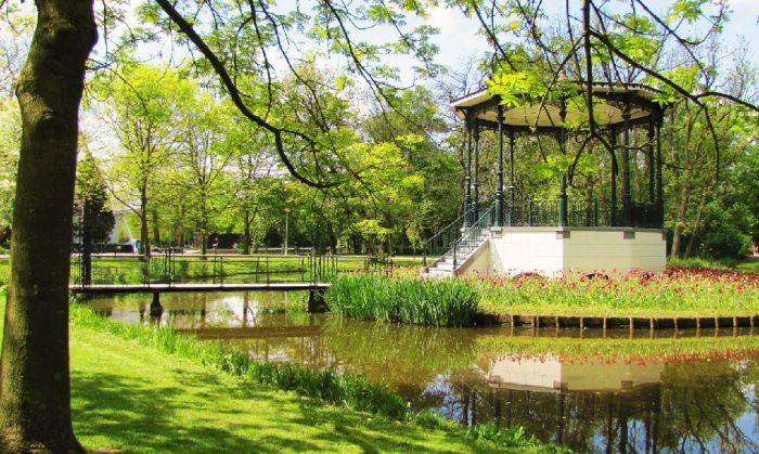 Holanda: Beca Maestría en Diversas Áreas Programa VU Ámsterdam