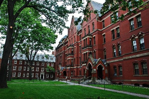 Estados Unidos: Becas para Doctorado en Varios Temas Harvard University