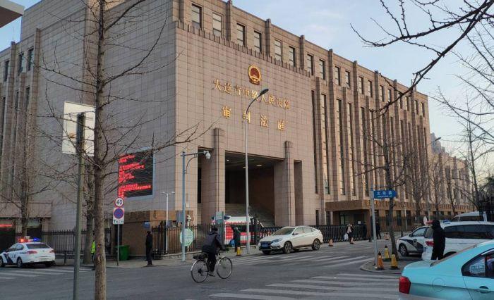 China: Beca Pregrado y Maestría  en Diversas Áreas OAS República Popular de China
