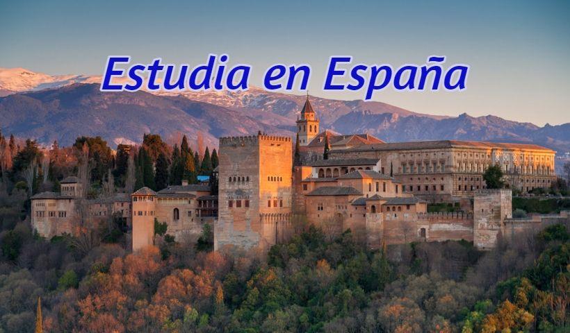 España: Beca Maestría Doctorado Fundación Carolina/AECID