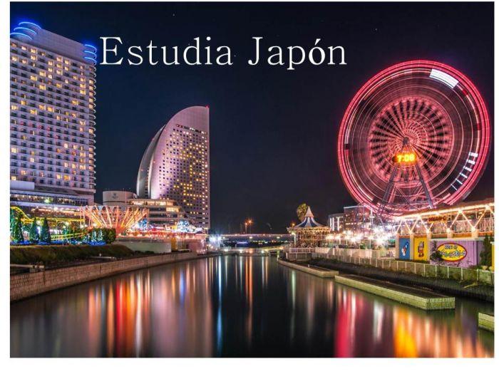 Japón: Beca Doctorado en Diversas Áreas Atsumi International Scholarship Foundation