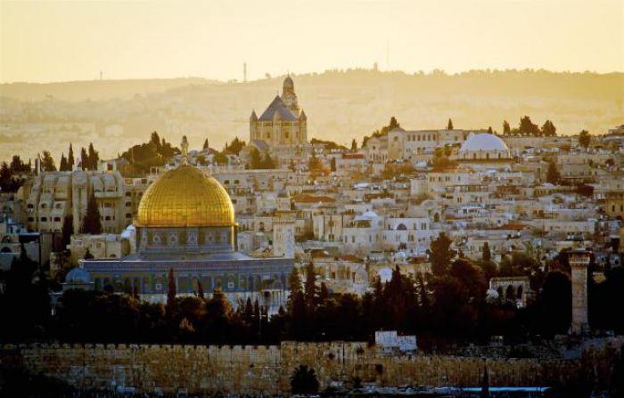 Israel: Beca Investigación  en Israel Moderno Instituto de Israel