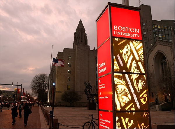Estados Unidos: Becas para Pregrado en Varios Temas Boston University