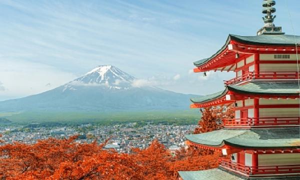 Japón: Becas para Maestría en Ciencias JFUNU