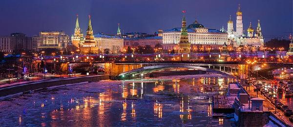 Rusia: Becas para Postgrado en Varios Temas Ural Federal University