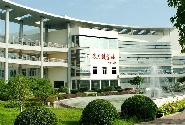 China: Becas para Pregrado en Ingeniería China Three Gorges University