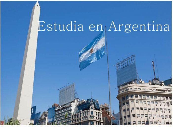 Argentina: Beca Pregrado en  Ingeniería y Geociencias  Diversas Universidades