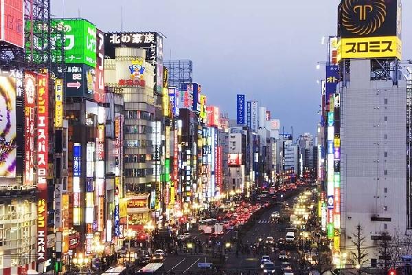 Japón: Becas para Artistas de Animación Gobierno de Japón