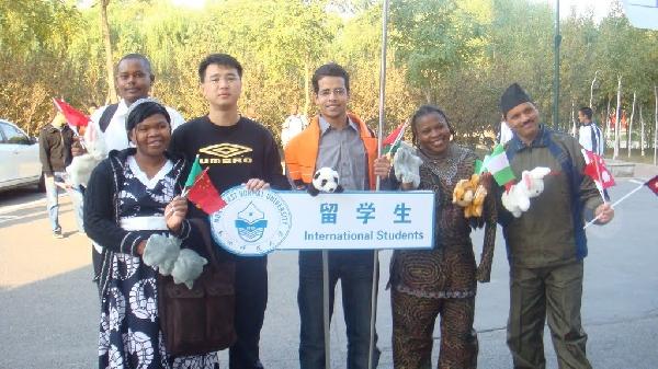 China: Beca Pregrado, Maestría y Doctorado Diversas Áreas Universidad Northeast Normal