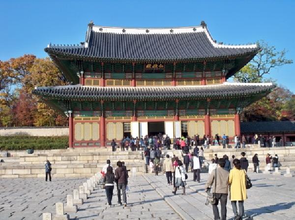 Corea del Sur: Becas para entrenamiento en Administración de Empresas en  Kookmin University - PAEC