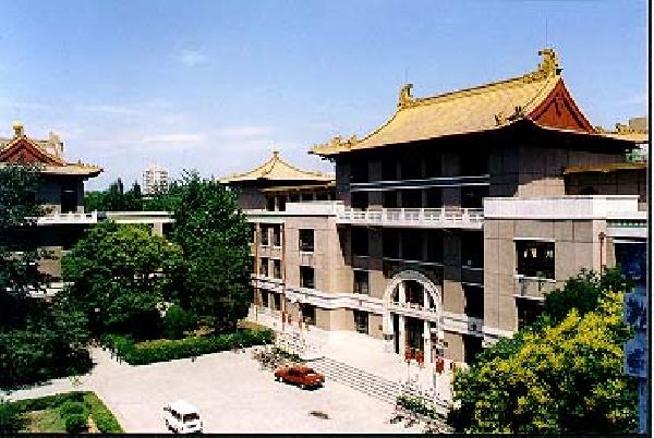 China: Becas para Pregrado, Maestría y Doctorado en Varios Temas University of Mining and Technology