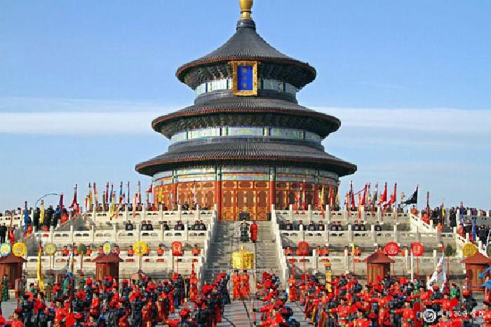 China: Beca  Maestría en Administración Universidad de Pekín