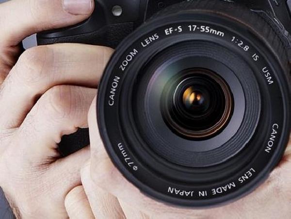 Online: Concurso Fotografía Hamdan bin Mohammed bin Rashid Al Maktoum